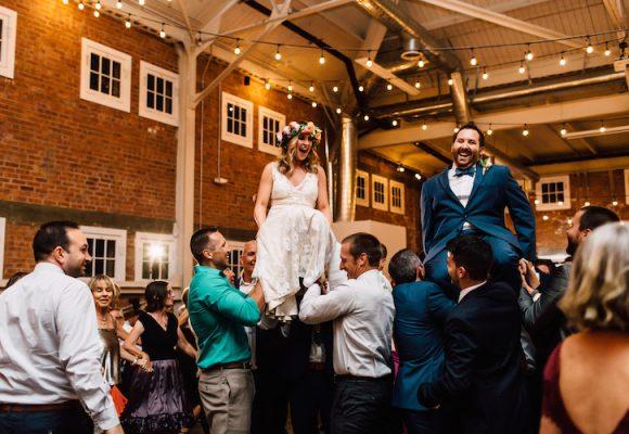 hava nagila wedding